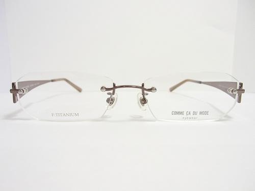 COMME CA DU MODE(コムサデモード) メガネ CM28868 col.BR 53mm  アイウェア メガネフレーム