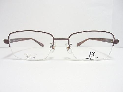 HIROKO KOSHINO HOMME(ヒロココシノオム) メガネ HK-3077 col.3 52mm メンズ レディース ビジネス プレゼント 記念日 贈り物に。