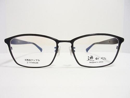 遊び心 メガネ AB-5001 col.3 52mm メンズ レディース ビジネス プレゼント 記念日 贈り物に。