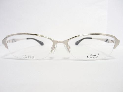 dun(ドゥアン) メガネ DUN-2076 col.17 54mm MADE IN JAPAN  日本製 メンズ ビジネス プレゼント 記念日 贈り物に。