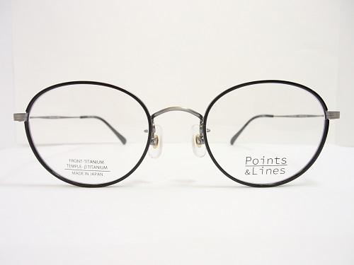 Points & Lines(ポイント & ライン) メガネ PL-1604-03 48mm TITAN-P 日本製