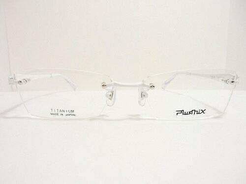 PlusMix(プラスミックス) メガネ PX-13717 col.030 54mm