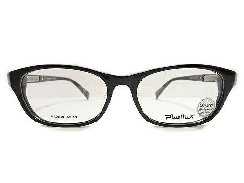 PlusMix(プラスミックス) メガネ PX-13282 col.040 53mm 日本製 【特許取得】