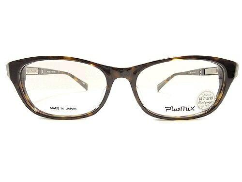 PlusMix(プラスミックス) メガネ PX-13282 col.263 53mm 日本製 【特許取得】