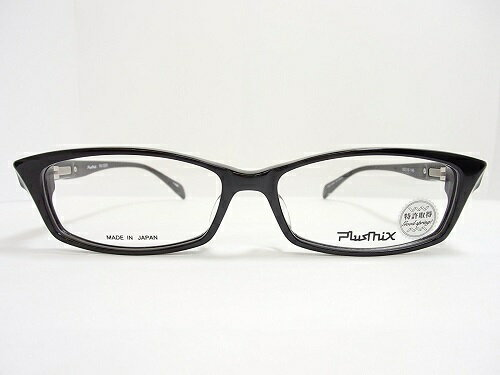 PlusMix(プラスミックス) メガネ PX-13278 col.040 55mm 日本製 【特許取得】