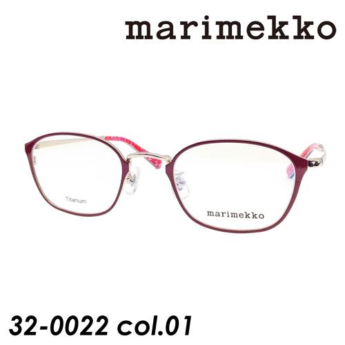 <title>marimekko マリメッコ メガネ 開催中 32-0022 col.1 ライトゴールド プラム 47mm Arja Titanium</title>