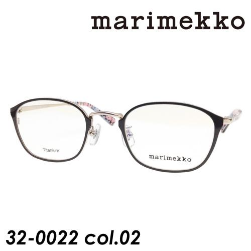 <title>marimekko マリメッコ メガネ 新作からSALEアイテム等お得な商品満載 32-0022 col.1 ライトゴールド ベージュ 47mm Arja Titanium</title>