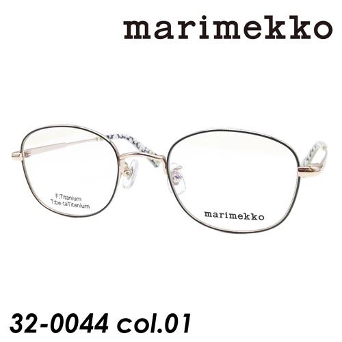 <title>marimekko マリメッコ メガネ いつでも送料無料 32-0044 col.1 ライトゴールド グリーンティ 48mm Louisa Titanium</title>