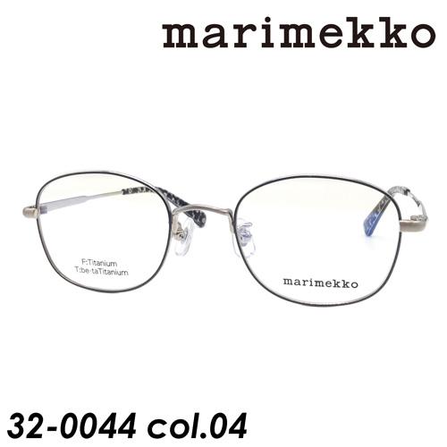 marimekko マリメッコ メガネ 32-0044 col.4 ブラッシュシルバー Titanium 定番から日本未入荷 人気の製品 48mm チャコール Louisa