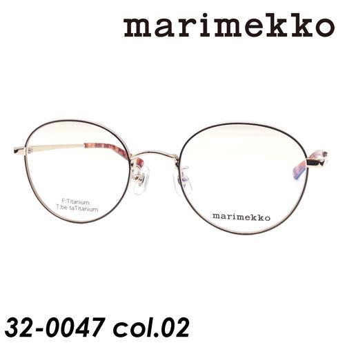 <title>marimekko マリメッコ 売買 メガネ 32-0047 col.2 ライトゴールド ブラウン 48mm Celine Titanium</title>