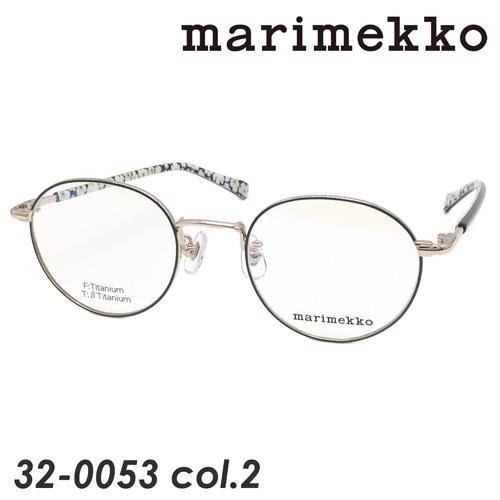 <title>marimekko 35%OFF マリメッコ メガネ 32-0053 col.2 ライトゴールド グリーン 47mm Annikki Titanium</title>
