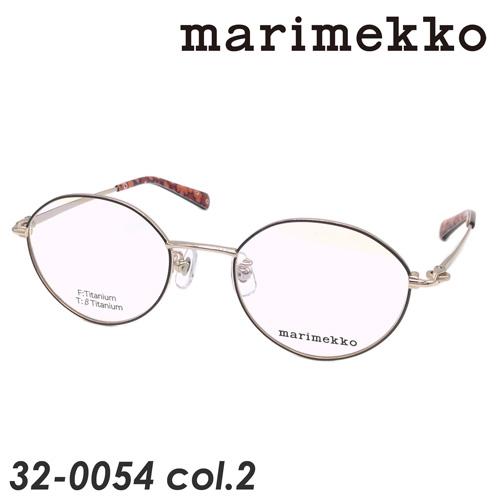 <title>marimekko マリメッコ メガネ 32-0054 col.2 ライトゴールド ブラウン 売却 48mm Titanium</title>