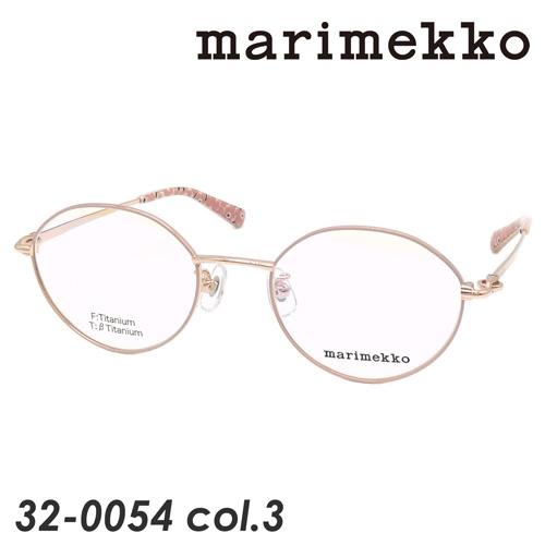 <title>marimekko マリメッコ メガネ 最安値挑戦 32-0054 col.3 ピンクゴールド ダスティピンク 48mm Titanium</title>