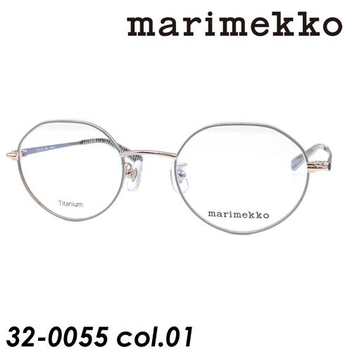 <title>marimekko マリメッコ メガネ メーカー在庫限り品 32-0055 col.1 ライトゴールド パステルグリーン 47mm Elna Titanium</title>