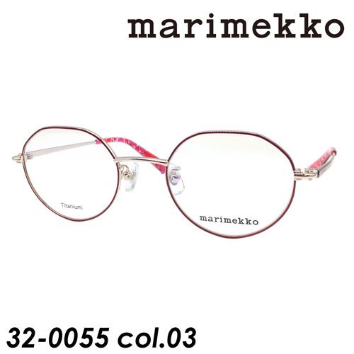 <title>marimekko マリメッコ メガネ 32-0055 col.3 高級な ピンク プラム 47mm Elna Titanium</title>