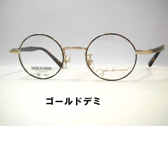 日本製 セルテンプル 丸めがねチタン ジョンレノン丸メガネ・JL1075