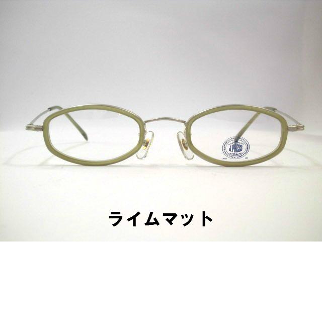 セルメタルコンビ ウエリントンフレーム 往年のアイビー眼鏡・J-PRESS・514