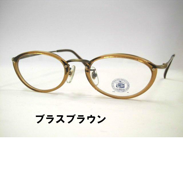 日本製眼鏡 アイビースタイルめがねJプレス セルメタルコンビメガネ・J-PRESS・112