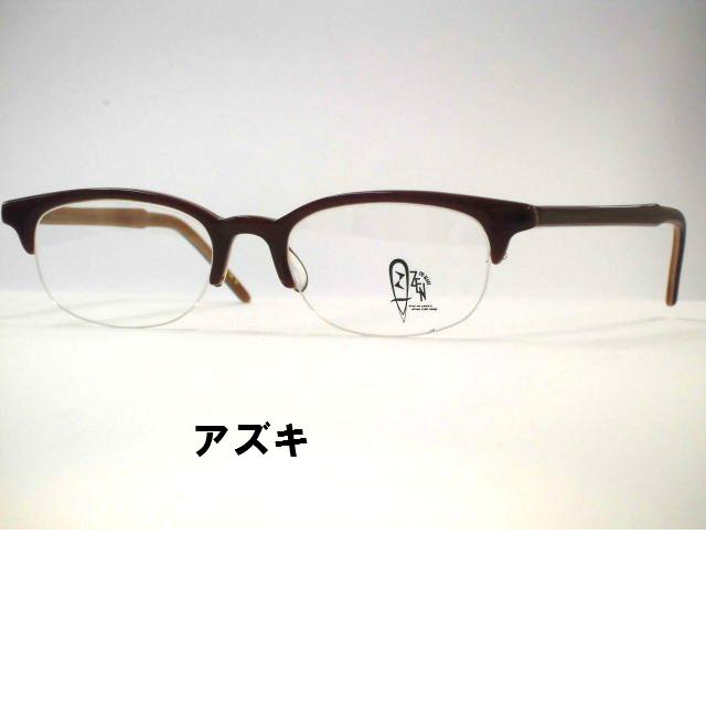 ヴィンテージ眼鏡 [セルハーフリムメガネ] サーモントナイロールフレーム 日本製・ZEN・1022