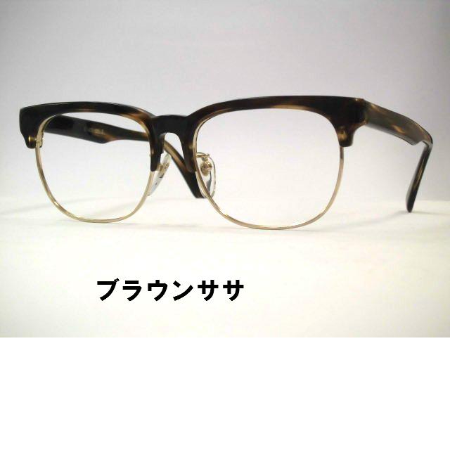 日本製眼鏡 ヴィンテージ サーモントフレーム ブローメガネ サーモント ETUDE・1512