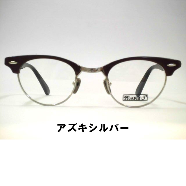 日本製眼鏡[クラシックフレーム] フォックス型ブローメガネ サーモントめがね モナジャパン menaj・043