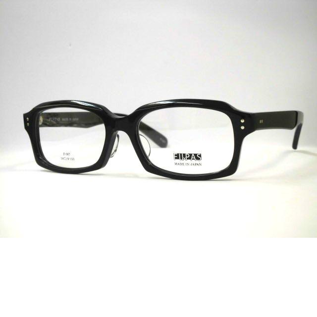日本製 特大セルウエリントン眼鏡[大きいメガネ・テンプル長い大きめフレーム クラシック眼鏡] フーパスFUPAS・067