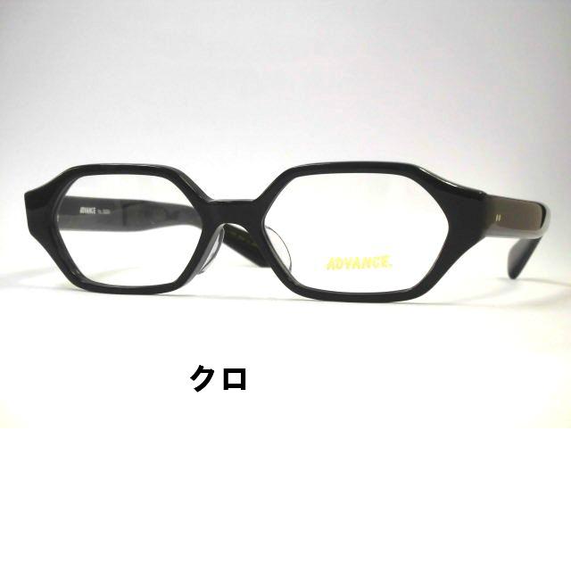 六角形メガネ 日本製 レトロなセルロイド眼鏡 アドバンス・5020