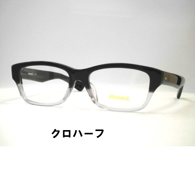日本製 ウエリントンメガネ レトロめがね [セルロイド眼鏡フレーム] アドバンス・5010