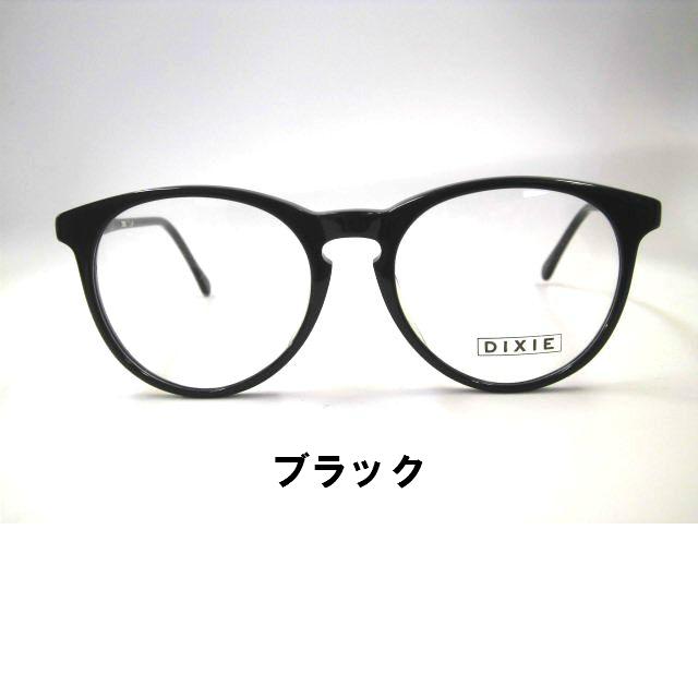 セルボストン型フレーム [日本製]大きめボストンメガネ DIXIE・712
