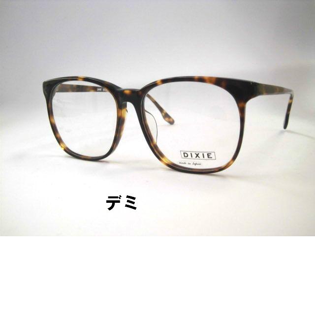 ウエリントン型フレーム [日本製]大きめウエリントンメガネ DIXIE・856