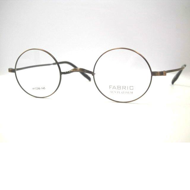 日本製サンプラチナ小さめ丸めがね 一山ブリッジ長小さい丸メガネ ラウンド眼鏡 強度近視メガネ・ファブリック・SP33