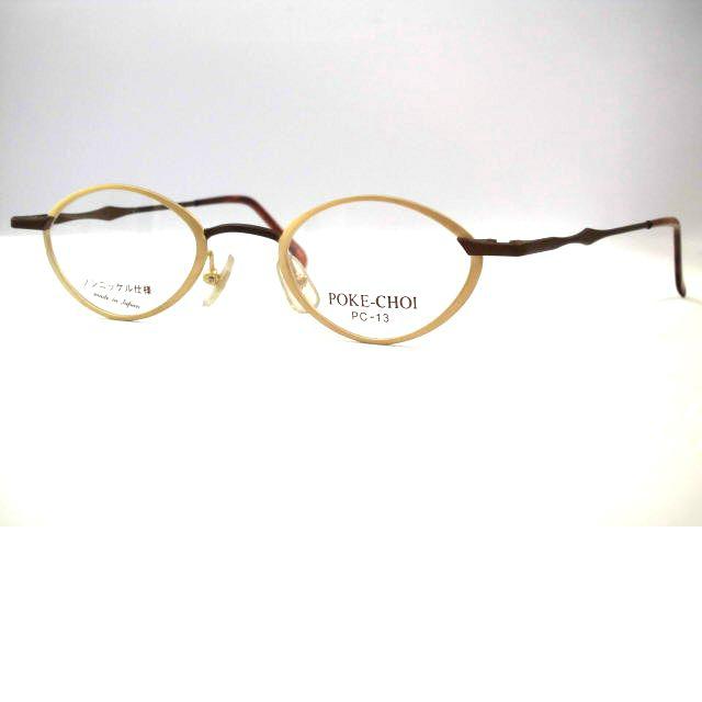 日本製 菱型小さいメガネ カット溝めがねフレーム POKE-CHOI・PC13