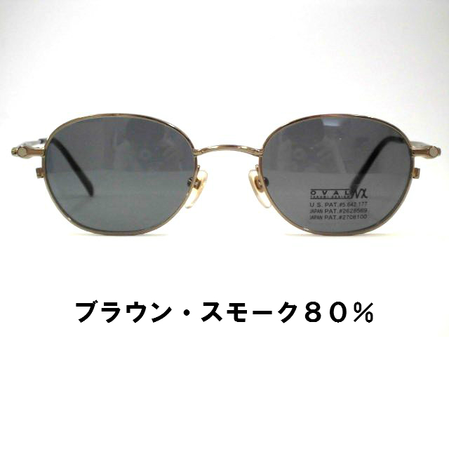 日本製 サングラス付きメガネフレーム 磁石着脱式サングラス付きメガネ OVAL・TO1514Lcj3Rq5A