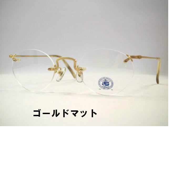 ツーポイントメガネ ふちなしボストンめがね 往年のアイビー眼鏡・J-PRESS・110