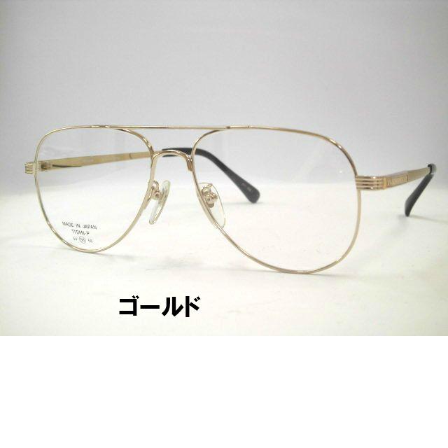 ナス型メガネフレーム・ティアドロップメガネ・チタンで仕上げた日本製ペルセウス・861