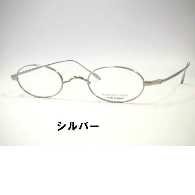 日本製 プラスチックを使用せずチタンのみで仕上げた一山オーバルメガネ・NOVA・430