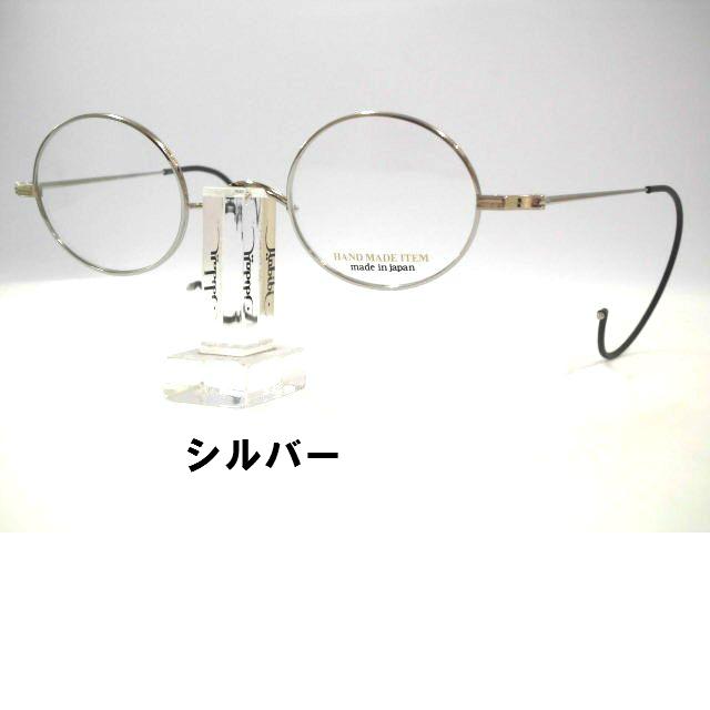 ハンドメイド眼鏡 一山丸メガネ 丸眼鏡ケーブルフレーム ナワ手丸めがね・NOVA・442
