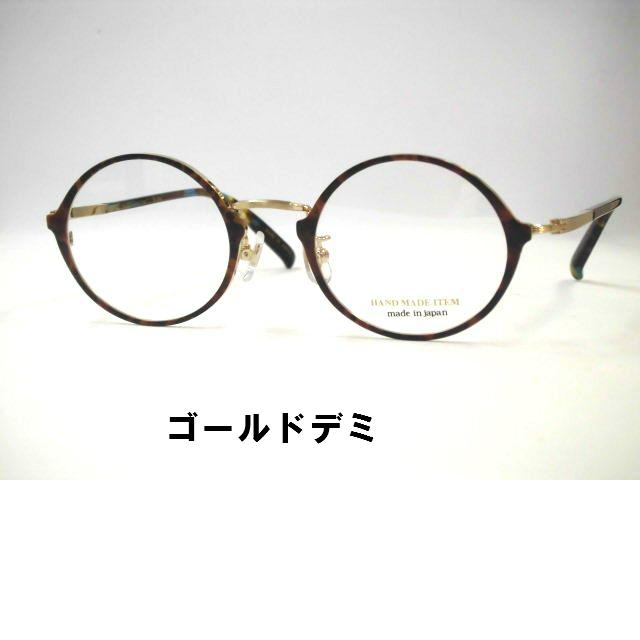 日本製 丸眼鏡ハンドメイドアイテム 太め丸メガネ チタン・NOVA・3046
