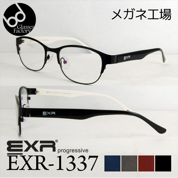EXR 逐步 EXR 1337 眼镜镜片眼镜散光 PC 眼镜日期蓝色眼镜镜片 10P23Sep15