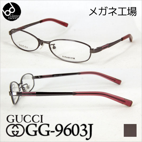 一次不戴眼鏡藍光眼鏡眼鏡俱進古奇鈦框架 GG 9603 J ITA 眼鏡切鏡頭 PC 眼鏡 (pasocommegane) 鏡頭為 10P05Sep15