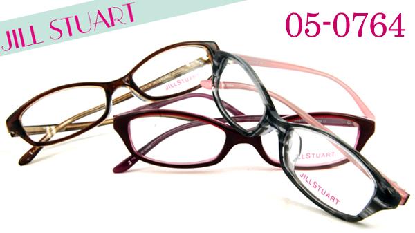 【JILL STUART(ジルスチュアート)度付きメガネセット】ジルスチュアート メガネ JILL STUART OPTICAL COLLECTION 05-0764 メガネ 度付き レディース おしゃれ めがね 度あり メガネ 乱視 度入り 眼鏡フレーム おしゃれメガネ かわいい 可愛い メガネ スクエア ブランド