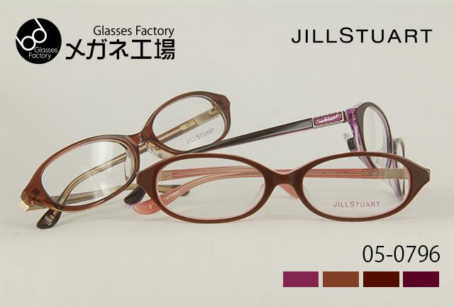 JILL STUART -Ageless Feminine- 05-0796 伊達メガネ ダテメガネ だてメガネ 度なし めがね 眼鏡 度入り メガネ 度付き レディース おしゃれ 度あり PCメガネ ブルーライトカット メガネ UVカット 乱視 眼鏡フレーム ジルスチュアート ブランド オーバル 細フレーム かわいい