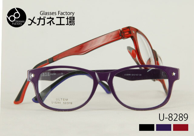 Megane-Koujo: Β--ULTEM specifications Wellington model U-8289 ...