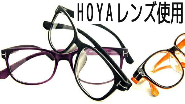 【2980円 度付きメガネセット】【Poly(ポリー)】【TR90】超軽量弾性樹脂フレーム フィット感が良く超弾性樹脂の素材をフレームに採用P3141(70) メガネ 度付き レディース メンズ 眼鏡 度入り めがね 度あり 乱視 PCメガネ ブルーライト 伊達メガネ 細フレーム 軽い 軽量