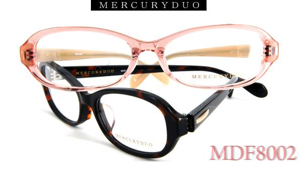 MERCURYDUO Rich Elegance-sweet cool girl- MDF8002 マーキュリーデュオ メガネ 度付き レディース かわいい おしゃれ めがね 度あり 眼鏡 度入り PCメガネ ブルーライトカット メガネ 度なし 伊達メガネ 乱視 偏光レンズ オーバル ブランド