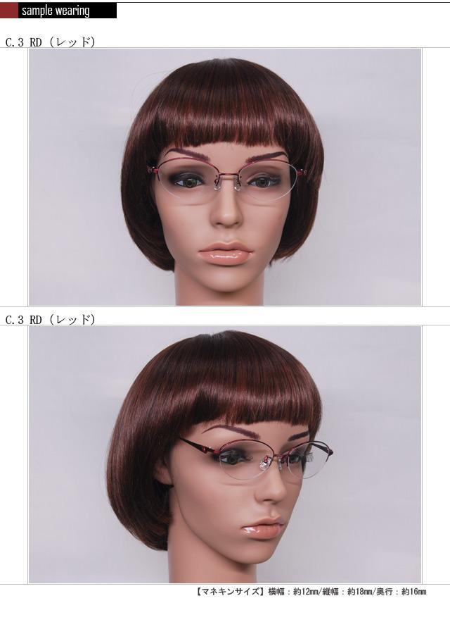 """""""豪雅""""透鏡,具有為梅甘娜集婦女僅 4 顏色顏色設置 3120 梅甘娜提供它戴著眼鏡一次眼鏡度和度與一輪削減藍色圓眼鏡 PC 眼鏡紅色鏡頭光透視角度來看這兩個眼鏡 senioglas 10P23Sep15"""