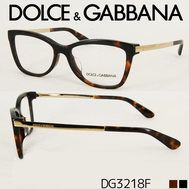 【D&G(ドルチェ&ガッバーナ)】DOLCE&GABBANA バネ蝶番仕様のセル×メタルのMIXモデル DG3218F 伊達メガネ 度なし めがね べっこう柄 眼鏡 メガネ 度付き PCメガネ パソコンメガネ バネ丁番 乱視対応 おしゃれ メガネ ブランド ドルチェ&ガッバーナ メガネフレーム ドルガバ