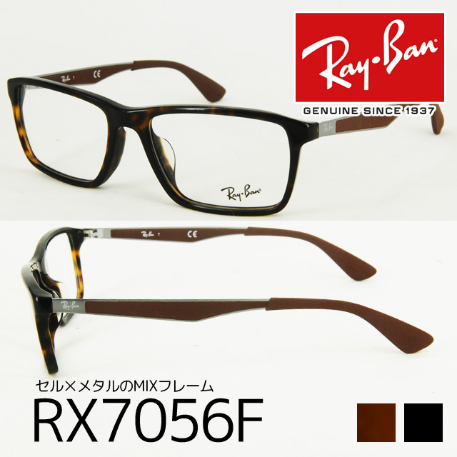 Megane-Koujo: Large front shape is characteristic of Ray-Ban NEW ...