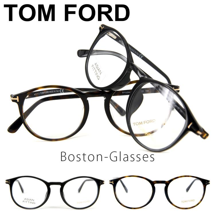 TOM FORD トムフォード FT5294FV ボストン メガネ 度付き メンズ レディース 眼鏡 度入り めがね 度あり ブランド おしゃれ 超軽量 軽い パソコンメガネ PCメガネ ブルーライトカット メガネ 度なし 伊達メガネ 丸メガネ ラウンド 細フレーム 乱視 bluelight cut