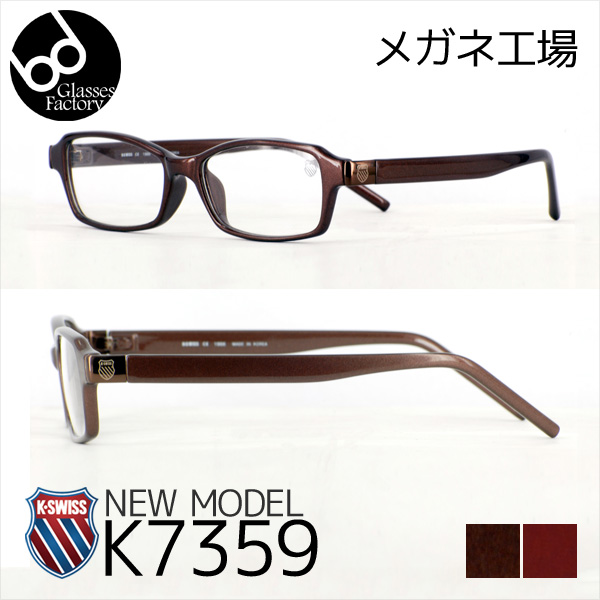 K-瑞士新模型 K-7359 戴着眼镜眼镜护目镜电脑眼镜日期眼镜蓝色镜片眼镜男装 10P23Sep15